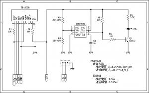 LCDボード