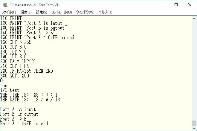 Z80-MBCのI/Oで遊んでみた(MCP23017と82C55) | ブログはじめて