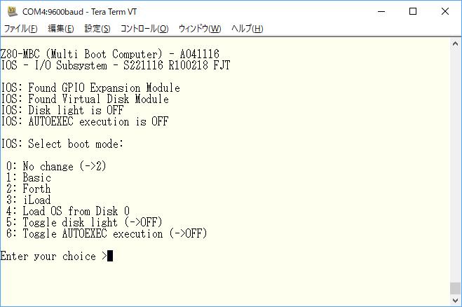 Z80-MBCが売り切れになっているので、ユニバーサル基板で作って